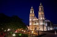 City Tour Nocturno En Campeche